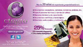Fotos de Centro De Traducciones Oficiales Ctogto