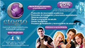 Foto de Centro De Traducciones Oficiales Ctogto León