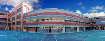 Complejo Educativo Hispanoamericano León