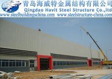 Fotos de Havit Estructuras Metálicas Co.,Ltd-Galpones, Tinglados, Naves Industriales, Hangares, Fábrica De Estructuras Metálicas